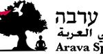 התנדבות ייחודית עם ילדים במרכז רוחני ערבה