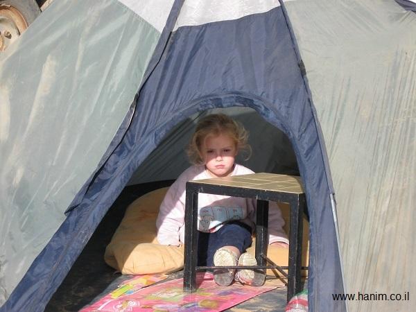 שכחו אותי באוהל ומה עם האוכל